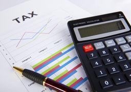 روش دریافت مالیات ارزش افزوده تغییر می کند