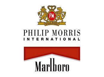 قرارداد مارلبرو منتفی نشده است/ وزارت صنعت به دنبال اجرایی شدن قرارداد فیلیپ موریس
