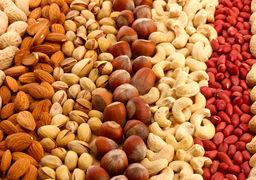 آخرین قیمت آجیل در بازار شب عید ۹۸ + جدول