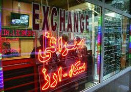 آخرین قیمتها در بازار طلا و ارز پایتخت؛ امروز یکشنبه 4 شهریور + جدول