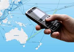 تلفن همراه مکان شما را لو می دهد