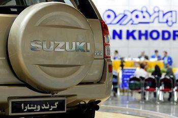 ایران خودرو شرایط تبدیل جدید خودروی سوزوکی را اعلام کرد + جدول