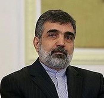 اعتراض ایران به آژانس بینالمللی انرژی اتمی