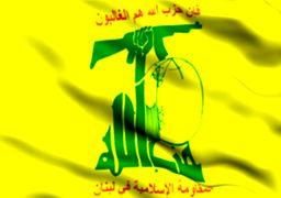 آمریکا تحریمهای جدیدی علیه حزبالله لبنان وضع کرد