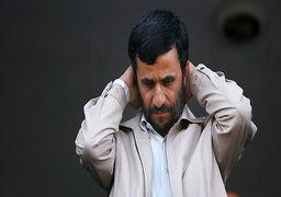 مخاطب بیانیه انتخاباتی احمدی نژاد چه کسانی هستند؟