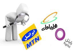 مشقات مشترکان در ساعات شبانه اینترنت همراه