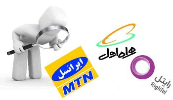 کدام اپراتور تلفن همراه بیشترین مشترکان ۳G و ۴G را دارد؟