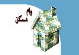 با قیمت های فعلی وام مسکن فق 26 درصد قیمت خانه را پوشش می دهد