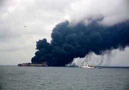 جزییات تازه از حادثه نفتکش سانچی/ خدمه کشتی موقع حادثه کجا بودند؟