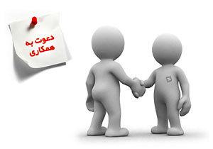 استخدام سرپرست فروش حضوری، کارشناس خدمات مشتریان و فروش