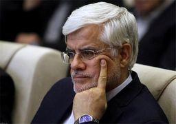 عارف: آنها که احمدینژاد را به عرش اعلا بردند پاسخگو باشند