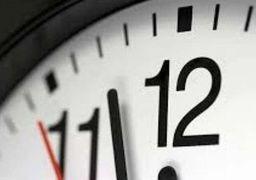 اروپاییها برای آخرین بار ساعت ها را تغییر میدهند