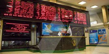 پیشبینی امروز 5 تحلیلگر بازار سرمایه از تحولات بورس پایتخت