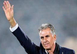 خداحافظی کیروش از تیم ملی