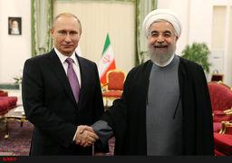 ایران تا چه حد میتواند روی روسیه حساب کند