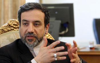 مذاکرات دو جانبه ایران و آلمان