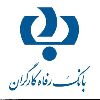 محمدعلی سهمانی به عنوان مدیرعامل بانک رفاه معرفی میشود