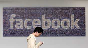 کلاهبرداری بزرگ از فیس بوک و گوگل
