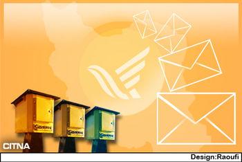 ارائه خدمات بانکی در باجه های پستی