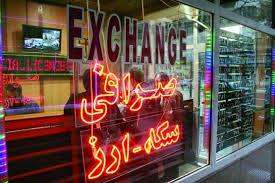 آخرین قیمت سکه،طلا و ارز در روز دوشنبه/ سکه به کانال 11 میلیون نزدیک شد