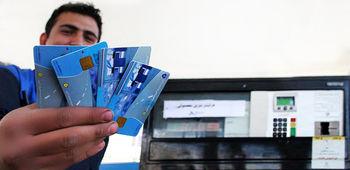 در اطلاعیه دولت اعلام شد؛ سامانه فروش بنزین از امشب باز میشود