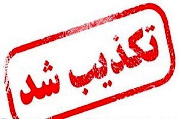 تکذیب بمبگذاری در رشت/ دستگیری ۴ متهم