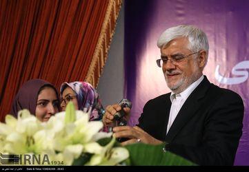 همایش زنان حامی روحانی در تهران