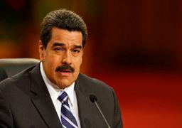 تظاهرات در آمریکا در حمایت از «نیکلاس مادورو»