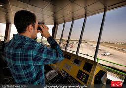 فرود مهمانان خاص مراسم تحلیف روحانی در فرودگاه مهرآباد