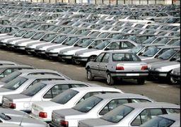 آخرین تحولات بازار خودروی تهران؛ پژو ۲۰۶ صندوقدار به ۱۲۰ میلیون تومان رسید+جدول قیمت