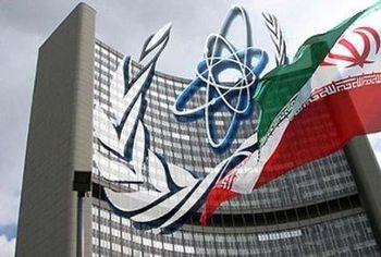 آژانس افزایش غتیسازی و ذخایر اورانیور ایران را تایید