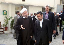 ائتلاف عجیب روحانی با احمدی نژاد!  + عکس