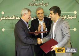 امضای تفاهم نامه همکاری دانشگاه صنعتی شریف و منطقه آزاد چابهار