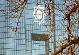 اعلام شرایط تایید صلاحیت مدیران بانکها
