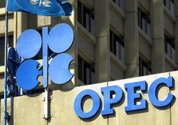 روند قیمت نفت کاهشی شد