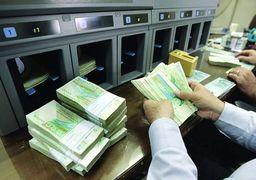 هم پیمانی دوباره بانک ها برای کاهش نرخ سود