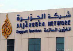 تحلیل شبکه الجزیره از جایگاه ایران در بحران قطر
