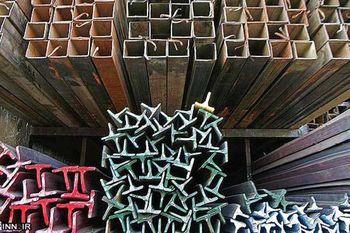 صادرات فولاد ایران از 3 میلیون تن فراتر رفت/ تولید فولاد از هدف امسال عقب ماند