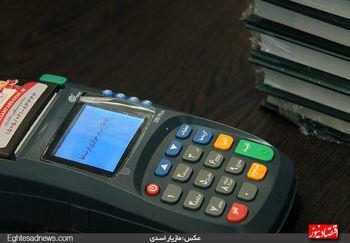 اخذ مالیات عجیبوغریب در ایران