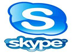 پیامرسان اسکایپ به روز رسانی شد