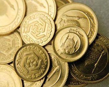 حذف معاملات آتی سکه، قیمت را به پس کوچهها کشاند/ بانک مرکزی از قرارداد آتی سکه منتفع شود