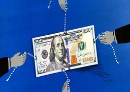 دلار دیگر ارزان خواهد شد؟!