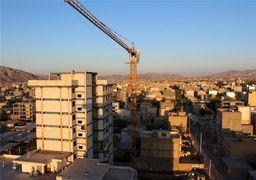 کاهش قیمت پیشنهادی مسکن در مناطقی از تهران / قیمت مسکن در حال کاهش است؟  + جدول