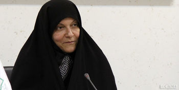 سفر هیات پارلمانی زنان افغانستان به ایران