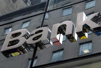 ارزیابی سلامت بانکها چه مزایایی بههمراه دارد؟