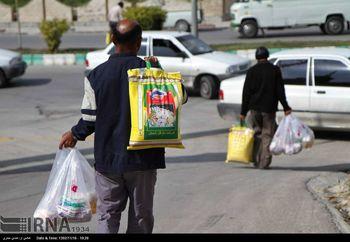 سبد غذایی برای حداقل 20 میلیون ایرانی