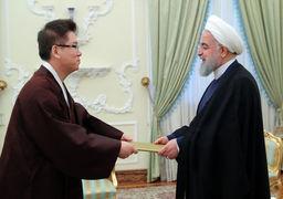 روحانی: اجازه ندهیم تحریمهای غیرقانونی به روابط ایران و کره جنوبی آسیب بزند