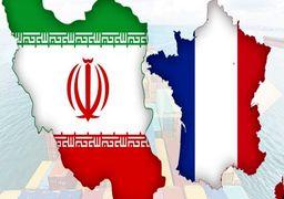واکنش فرانسه به ناآرامیهای در ایران