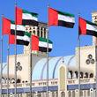 سفر محرمانه مقام ارشد اماراتی به سوریه