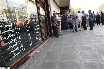 ورود نیروی انتظامی به بازار ازر